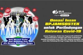 BPJAMSOSTEK Donasikan Gaji Bagi Perlindungan Tenaga Medis dan Relawan Covid-19