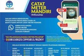 PDAM Tirtanadi gratiskan pembayaran rekening air 3 bulan