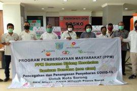 SKK Migas-Petrogas Basin serahkan bantuan pencegahan COVID-19