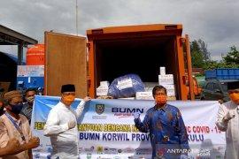 Gubernur Bengkulu apresiasi bantuan Satgas BUMN untuk penanganan COVID-19