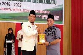 Bupati Labuhanbatu hadiri pelantikan PD Pemuda Muhammadiyah