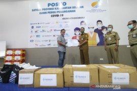Satgas BUMN melalui Pelindo III donasikan 11.047 APD penanganan COVID-19