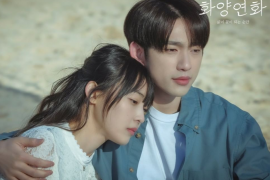 "Momen  Jinyoung GOT7 dan So-nee di balik layar ""When My Love Blooms"""