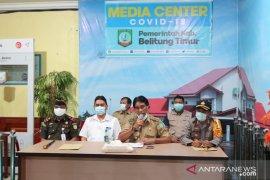 Pemkab Belitung Timur umumkan seorang warga reaktif COVID-19