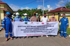 SKK Migas-KKKS dan Anggota DPR RI bantu penanganan COVID-19 di SBT