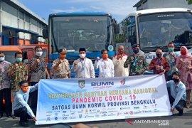 Wagub terima 1.500 paket sembako bantuan Satgas BUMN Bengkulu