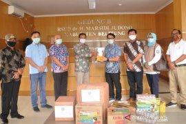 Pemkab Belitung Timur bagikan suplemen untuk perawat COVID-19