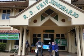 Penyaluran bantuan untuk rumah sakit dari Satgas BUMN Provinsi Lampung Page 2 Small