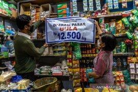 PT Kebon Agung siap operasi pasar gula di lima kota, termasuk Malang dan Surabaya
