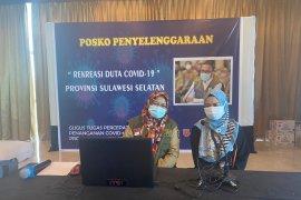 414 peserta Program Rekreasi Duta COVID-19 Sulsel sembuh