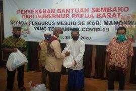 Warga muslim Papua Barat diminta doakan tim medis COVID-19
