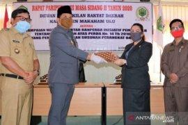 Pemerintah Kabupaten Mahakam Ulu  akan bentuk tiga OPD baru