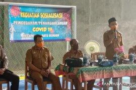 Wabup HST sosialisasi pencegahan COVID-19 di Desa Aluan Mati