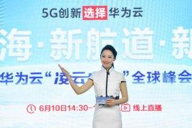 Huawei bakal siapkan 100 juta dolar kembangkan layanan mobile Asia Pasifik