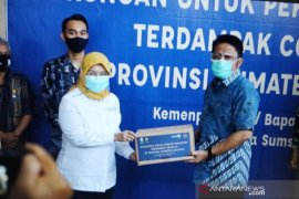 Kemenparekraf bantu pekerja pariwisata terdampak COVID-19 di Sumatera Selatan