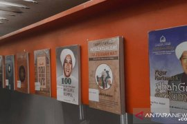 Ruang deposit Perpus Palnam akomodir karya penulis dan penerbit Kalsel