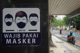 Kementerian Kesehatan kampanyekan disiplin memakai masker pada masyarakat