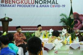 Gubernur Bengkulu Rohidin Mersyah minta perguruan tinggi ringankan biaya kuliah
