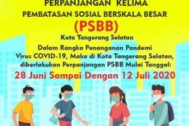 Kota Tangsel perpanjang PSBB jilid IV hingga 12 Juli