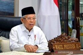 Wapres Ma'ruf Amin optimistis Indonesia bisa lewati masa sulit 2020-2021