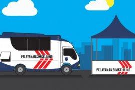 Polda fasilitasi 13 lokasi alternatif perpanjangan SIM Jakarta