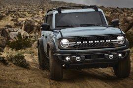 Ford hadirkan mobil legendaris Bronco generasi terbaru