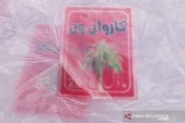 Polisi selidiki bungkus narkoba berlafal huruf Arab