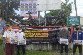 MRI Bangka galang dana peduli Pengungsi Muslim Rohingya di Aceh
