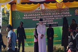 74 kali cambuk untuk terpidana pelecehan seksual anak di Aceh Utara