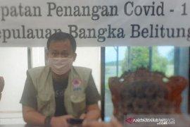 Pemprov Bangka Belitung perketat penanganan COVID-19