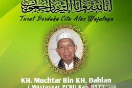 KH Muchtar Dahlan semasa hidup aktif berdakwah, sangat menjaga tali silaturrahmi