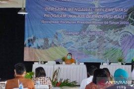 BPJS Kesehatan Bali-Nusra minta masyarakat beri rating pelayanan RS lewat Mobile JKN