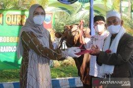 Shalat Idul Adha di Probolinggo juga terapkan protokol kesehatan, jamaah dibatasi