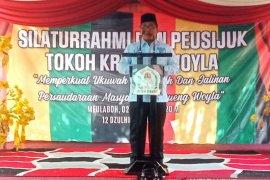 Aminullah Usman isyaratkan maju kembali di Pilwalkot Banda Aceh pada tahun 2022