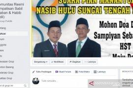Komunitas media sosial simpatisan Sabil, sosialisasikan Pilkada di tengah pandemi