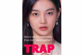 """Drakor """"Trap"""" kembali diproduksi"""