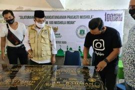 Baznas Banten gandeng grup musik Wali Band rehabilitasi 20 mushala