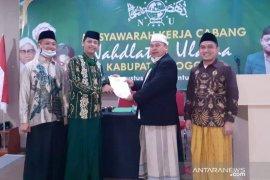 Usai gelar Mukercab, PCNU Bogor siap kawal program pemerintah