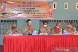 KPU Belitung Timur sosialisasikan tahapan pencalonan Pilkada 2020