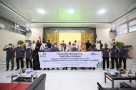 PLN Aceh bagikan sembako bantu warga kurang mampu terdampak COVID-19