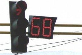 """""""Detik-Detik Proklamasi"""" , semua traffic light di persimpangan Kota Jambi """"dimerahkan"""" tiga menit"""