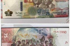 Gubernur BI ungkap filosofi uang khusus HUT ke-75 RI