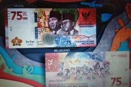 Ada gambar Jembatan Merah Youtefa Papua, MRT Jakarta dan Tol Trans-Jawa di Uang Peringatan Kemerdekaan RI