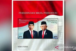 Prangko seri Jokowi-Ma'ruf Amin diluncurkan Kementerian Kominfo
