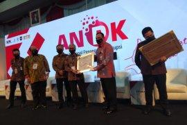 SKK Migas peroleh penghargaan dari KPK karena konsisten cegah korupsi
