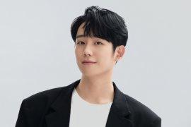 """Netflix : Drama terbaru """"D.P"""" tampilkan Jung Hae In"""