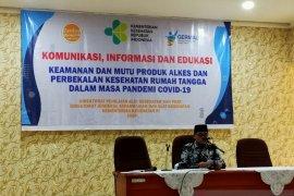 Komisi IX DPR - Kemenkes selenggarakan KIE alkes di Pontianak
