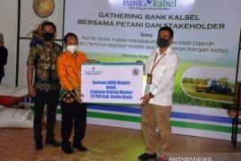 Bank Kalsel gelar gathering bersama petani Batola