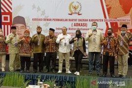 Ketua DPRD Kabupaten Bogor pimpin Adkasi Provinsi Jawa Barat