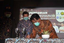 Pemkab Belitung Timur jadikan PIG destinasi wisata baru